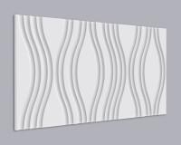 3D Wandpaneel MDF 012 mit Ellipsen Muster