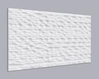 3D Wandpaneel MDF 069 aus MDF-Holz