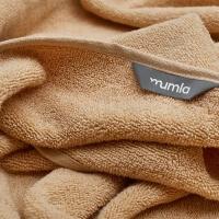 Frottee Handtücher Beige von Mumla