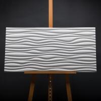 3D Wandpaneel MDF 015 mit Wolken Muster